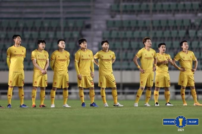 광주FC 선수들이 14일 부산구덕운동장에서 열린 부산교통공사와의 2021 하나은행 FA컵 3라운드에서 승부차기로 패한 뒤 아쉬워 하고 있다. (대한축구협회 제공) © 뉴스1