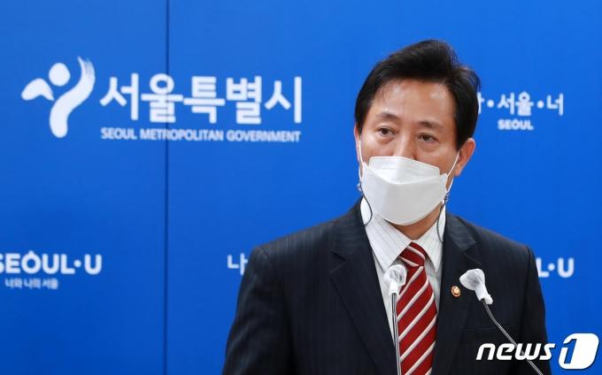 오세훈 서울시장./뉴스1 © News1 구윤성 기자