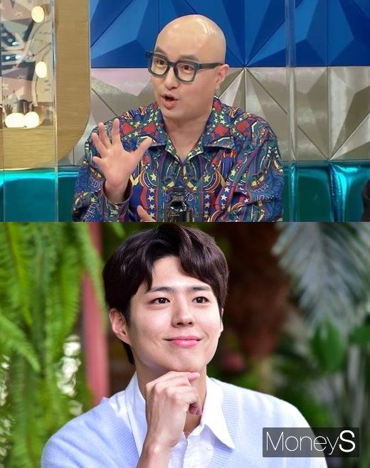 '라디오스타'에서 홍석천이 군복무중인 박보검을 언급했다. /사진=MBC 제공, 장동규 기자
