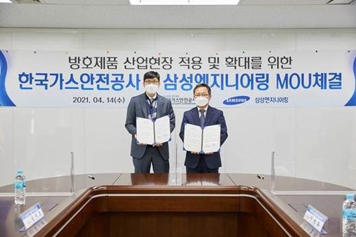 삼성엔지니어링 전략사업팀 류기평 상무(왼쪽)와 한국가스안전공사 주원돈 에너지안전실증연구센터장이 기념촬영을 하고 있다. /사진제공=삼성엔지니어링
