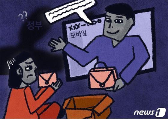 보는 순간 개인정보 '탈탈'… 보험대리점 TV광고 점검