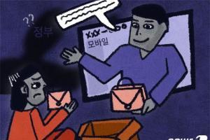 보는 순간 개인정보 '탈탈'… 금감원, 보험대리점 TV광고 점검 나섰다