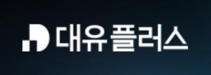 [특징주] 대유플러스, 전기차 충전사업 본격 진출… 4%↑