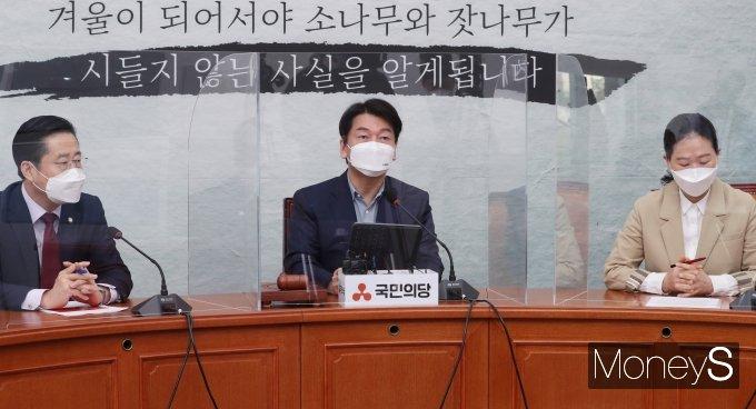 [머니S포토] 국민의당 최고위원회의, 주재하는 안철수 대표