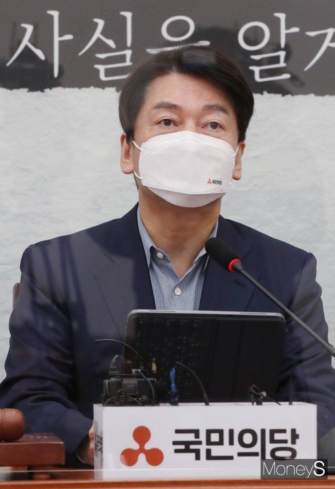 """[머니S포토] 안철수 """"재보궐선거 심판받고도 대깨문 논쟁"""""""