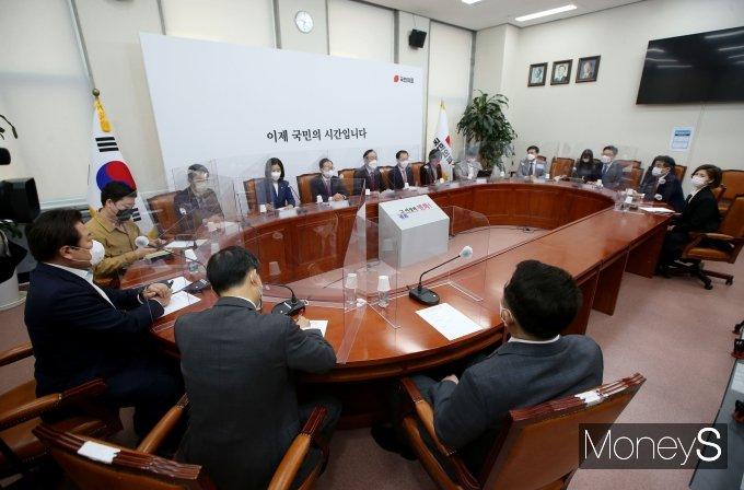 [머니S포토] 국민의힘 비상대책위원회의