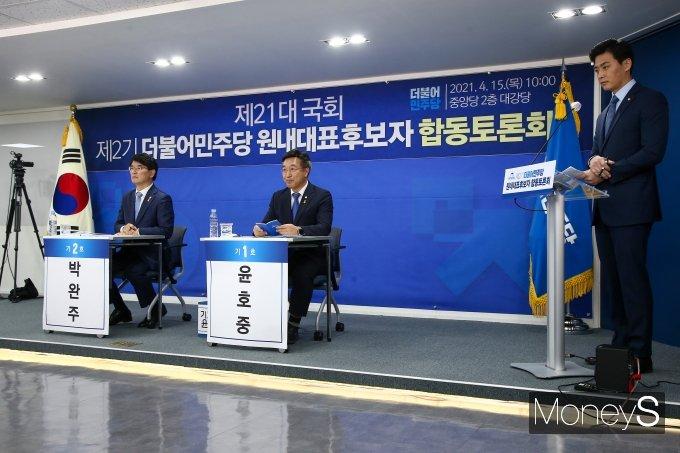 [머니S포토] 제2기 더불어민주당 원내대표 후보자 합동토론회