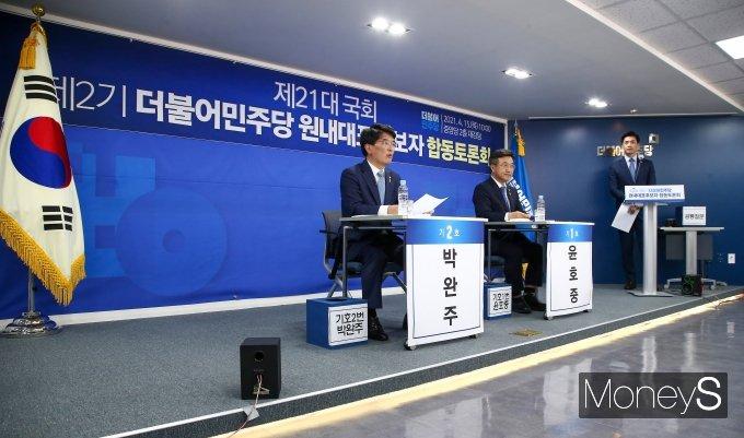 [머니S포토] 원내대표 후보자 합동토론회 하는 박완주·윤호중
