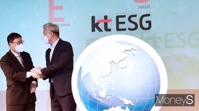 """[머니S포토] KT 노사 ESG 경영실천, """"함께 잘해봅시다"""""""