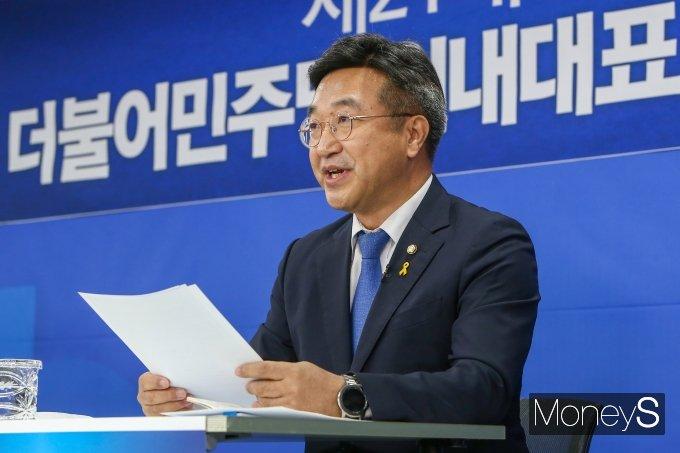 [머니S포토] 윤호중 후보의 기조연설
