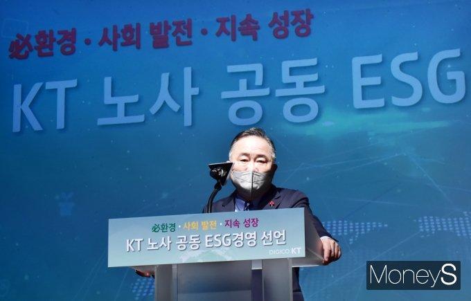 [머니S포토] 인사말 전하는 예종석 사회복지공동모금회장