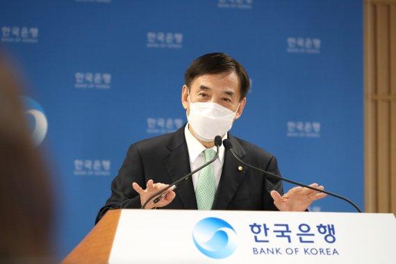 """이주열, 비트코인 투자 경고 """"내재가치 없는 투기자산"""""""
