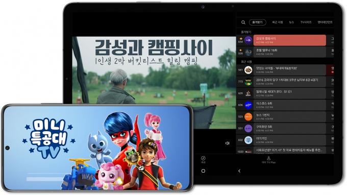 삼성전자가 '삼성 TV 플러스 모바일 앱'을 국내에 출시한다. / 사진=삼성전자