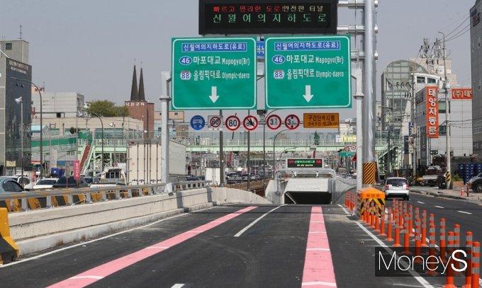 [머니S포토] 신월→여의나루 8분, '신월여의지하도로' 16일 본격 개통