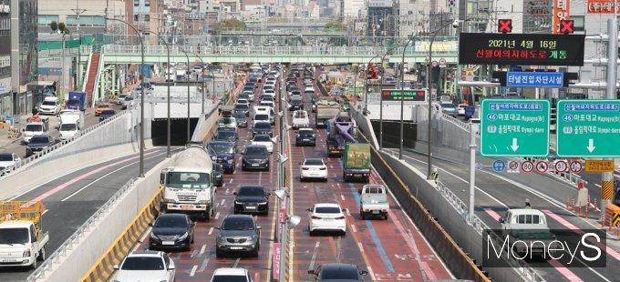 [머니S포토] 16일 개통 '신월여의지하도로' 서남권 교� 개선되나