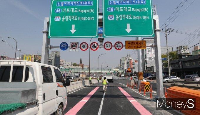 [머니S포토] 서울시민 교통 편의 개선될 '신월여의지하도로'