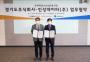 경기도 배달특급, 서울·대구 공공배달앱과 '배달앱 시장 공정화' 연대 나서