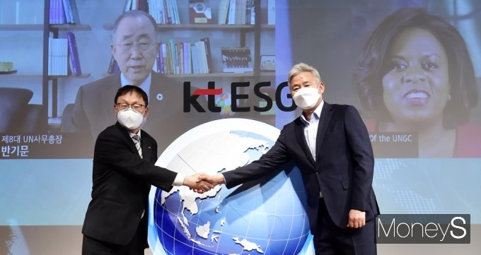 KT 노사공동 ESG 경영 선언식에서 구현모 대표(왼쪽)와 최장복 노동조합위원장이 악수를 나누는 모습. /사진=임한별 기자