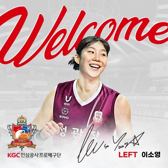 (KGC인삼공사 제공) © 뉴스1