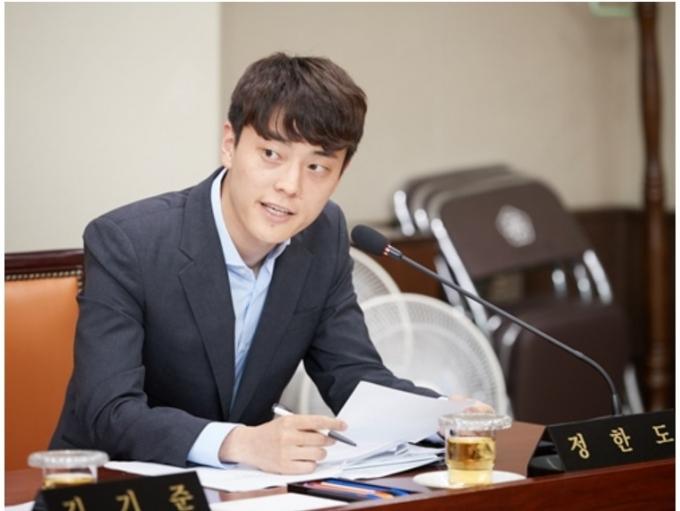 정한도 용인시의원(정한도 의원 홈페이지 캡처) © 뉴스1