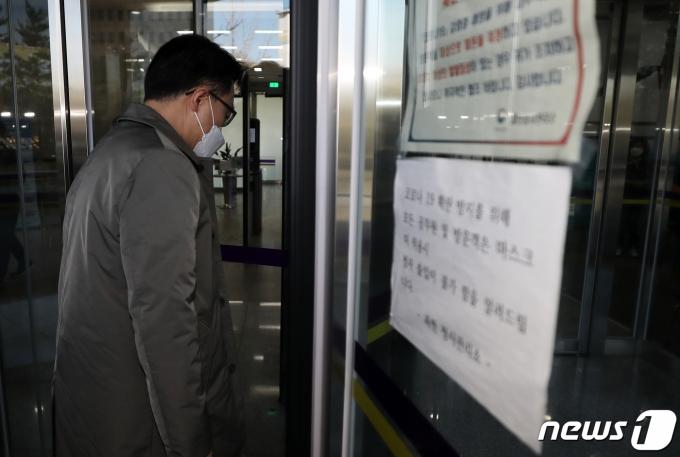 김진욱 고위공직자범죄수사처(공수처) 처장© News1 오대일 기자