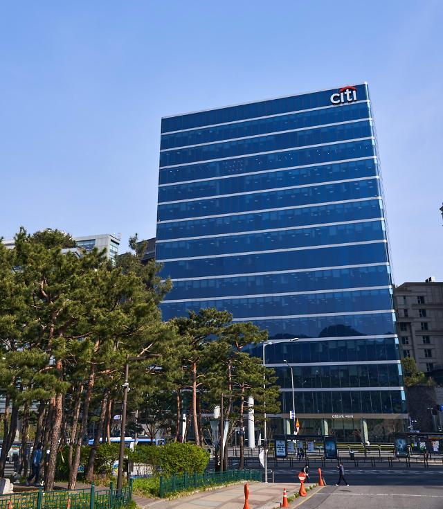 한국씨티은행, 소비자금융 매물 나오나… '라이선스' 쟁탈전 후끈