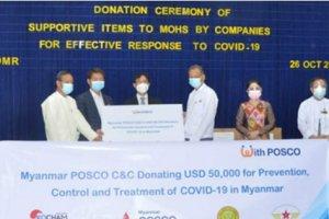 포스코강판, 미얀마 군부와 관계 끝낸다… 현지 합작 종료(상보)