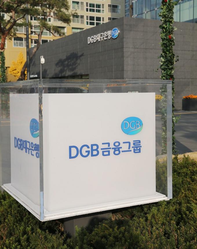 DGB금융그룹이 대구 스타트업체 지원을 강화한다. /사진=DGB금융그룹