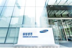 삼성생명·에이플러스 야심작 'AI변액보험', 금소법에 판매 중단?