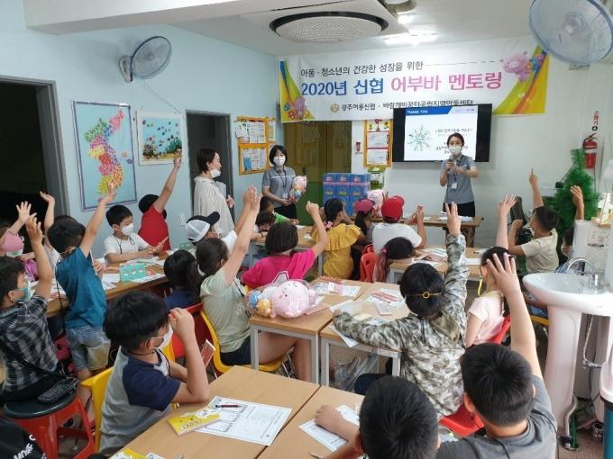 신협사회공헌재단의 '어부바 멘토링' 사업 지원금이 지난 5년간 누적 16억원을 돌파했다. /사진=신협중앙회