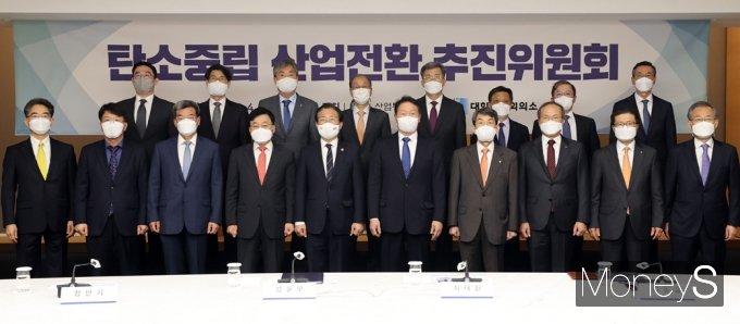 [머니S포토] 민관협력 '탄소중립' 컨트롤타워, 오늘 추진위 발족