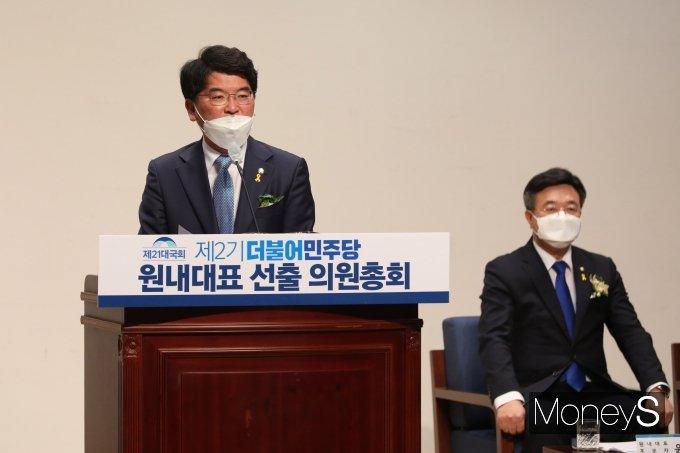 """[머니S포토] 박완주 """"당 구하는 길은 변화와 혁신…선당후사 필요한 때"""""""