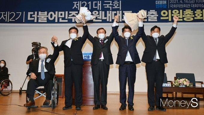 [머니S포토] 더불어민주당 새 원내대표에 '친문' 4선 윤호중 의원 선출