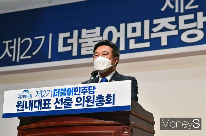 [머니S포토] 당선 인사말 하는 윤호중 신임 원내대표