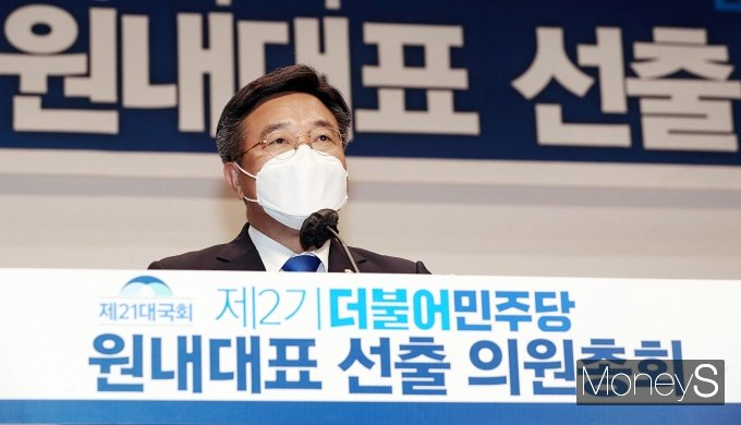 """[머니S포토] 윤호중 """"다시 국민 사랑 받도록 분골쇄신"""""""