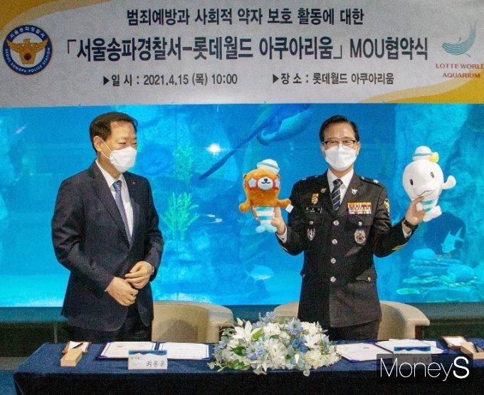 사진=송파경찰서 제공