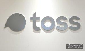 [단독]예상외 인기…토스증권, 주식받기 이벤트 종료 검토