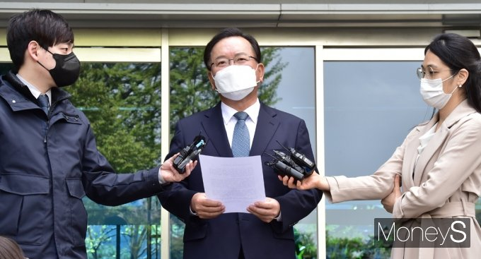 """[머니S포토] 김부겸 """"코로나19 극복과 민생 회복에 총력 기울일 것"""""""