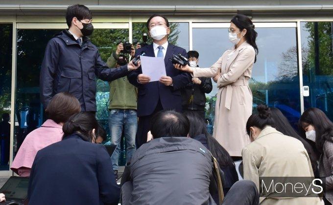 """[머니S포토] 김부겸 """"文 정부 남은 기간동안 중요한 과제인 일자리와 경제 민생에 맞출 것"""""""
