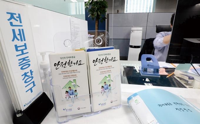 서울 HUG 한 지사 전세보증창구에서 직원이 업무를 보고 있다. /사진=뉴시스