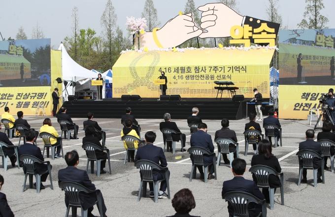 """'세월호 7주기' 여야 추모 물결… """"안전한 대한민국 약속"""""""