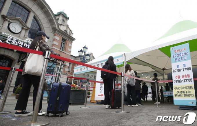 16일 서울 중구 서울역 광장에 마련된 중구 임시선별진료소에서 시민들이 검체검사를 기다리고 있다. 2021.4.16./뉴스1 © News1 권현진 기자