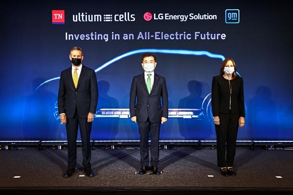 LG에너지솔루션, GM과 美 제2합작공장 설립… 2조7000억원 투자