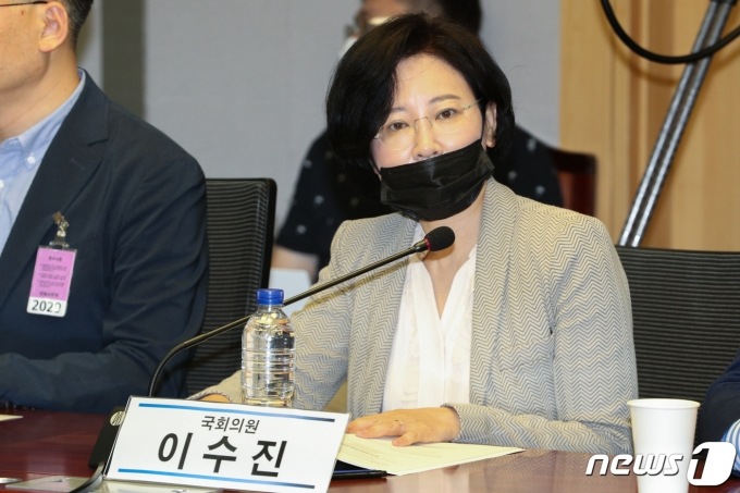 이수진 더불어민주당 의원 © News1 성동훈 기자