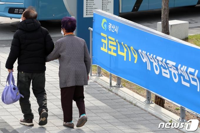 2021.4.15/뉴스1 © News1 공정식 기자