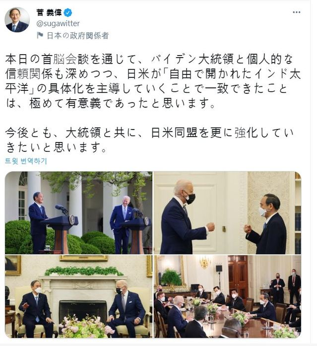 """日 스가 """"중국과 안정된 관계 중요… 솔직한 대화 필요하다"""""""