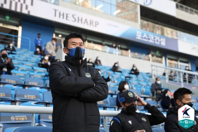 0-3으로 패배한 조성환 감독(한국프로축구연맹 제공)© 뉴스1