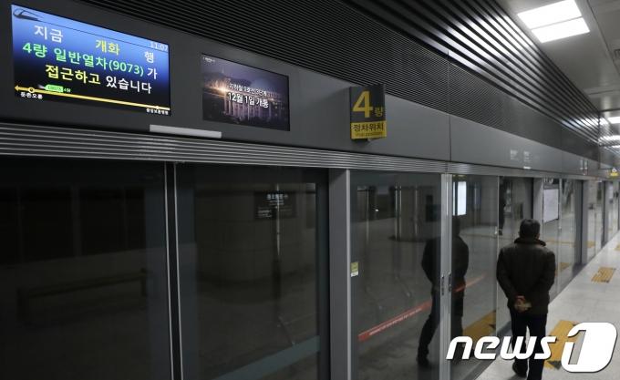 서울 지하철 9호선 역사 © News1 허경 기자