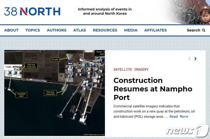 북한 평안남도 남포항에서 작년 11월 이후 중단됐던 부두 신설 공사가 재개된 것으로 파악됐다고 16일(현지시간) 미국의 북한전문 웹사이트 38노스가 전했다. (38노스 홈페이지 캡처) © 뉴스1