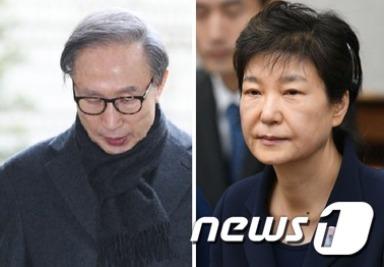 이명박 전 대통령과 박근혜 전 대통령. © 뉴스1